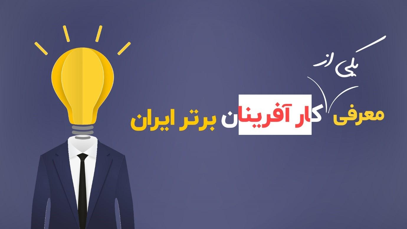 معرفی کتاب تویی که ذهن برنده ای به ترجمه میثم شکری ساز