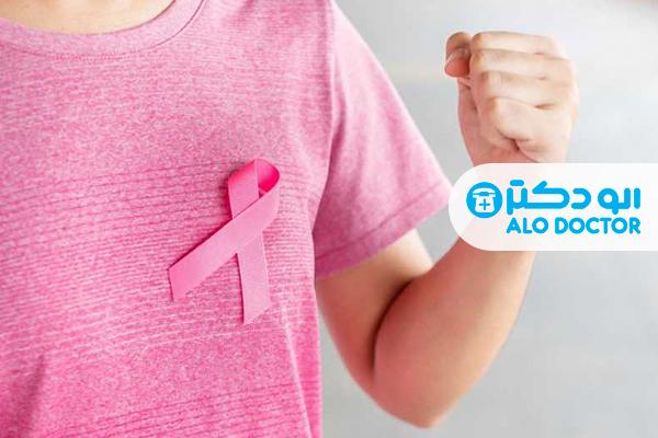 خبر خوش برای مبتلایان به سرطان سینه
