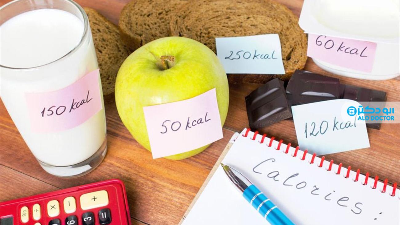 حقایقی جالب درباره کالری خوراکی ها