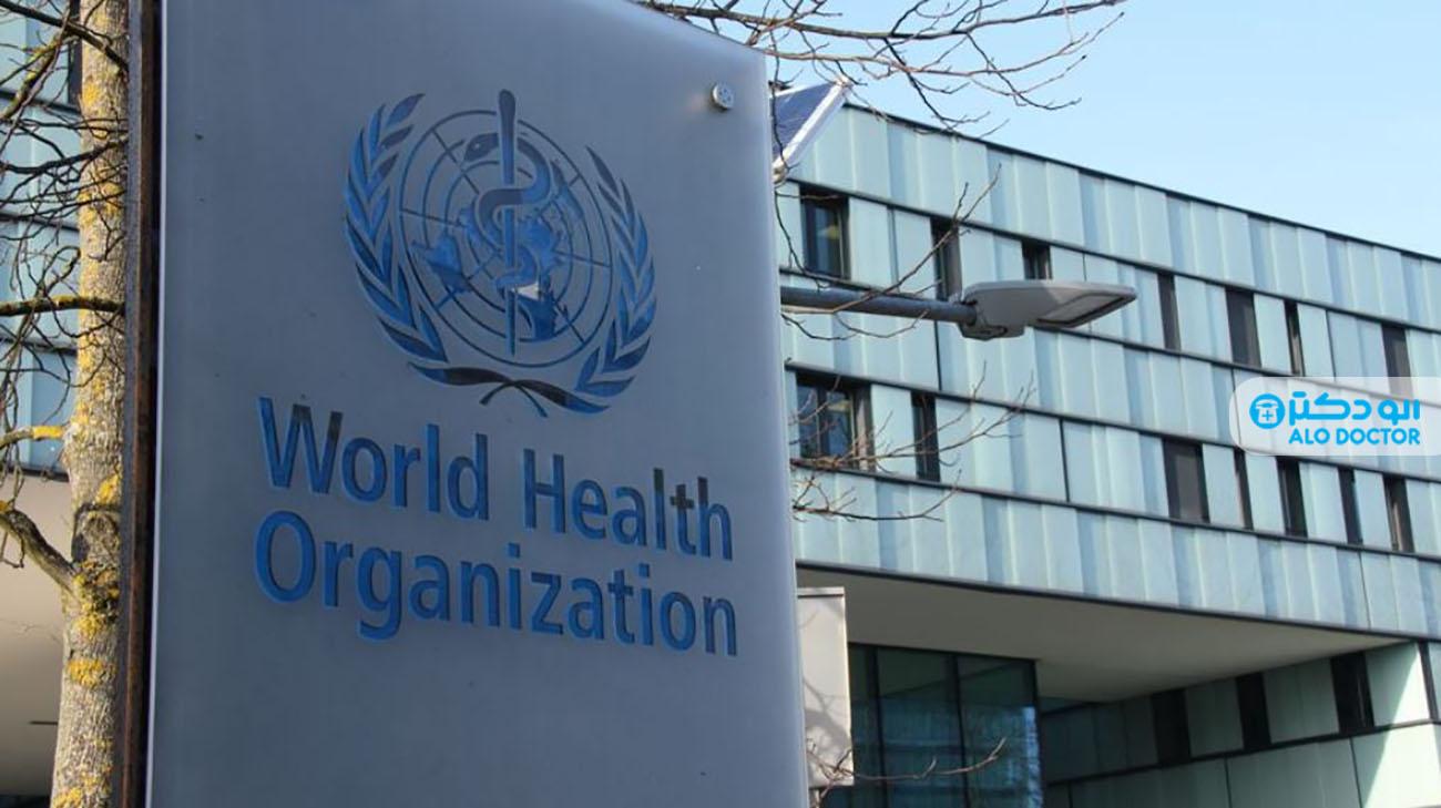 مخالفت سازمان بهداشت جهانی با واکسن کرونا