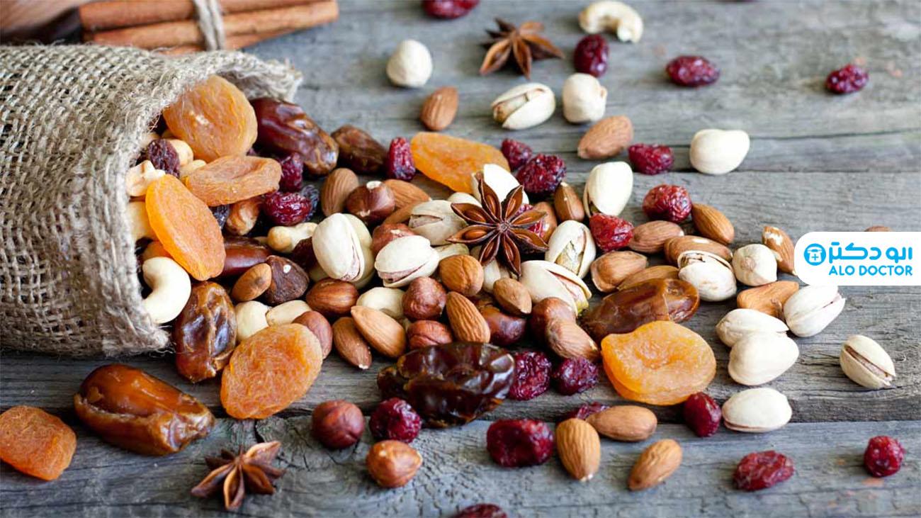 میوه های خشک معجزه ای برای سلامت پوست