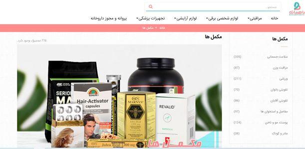 خرید گینر ایرانی در نبود گینر خارجی