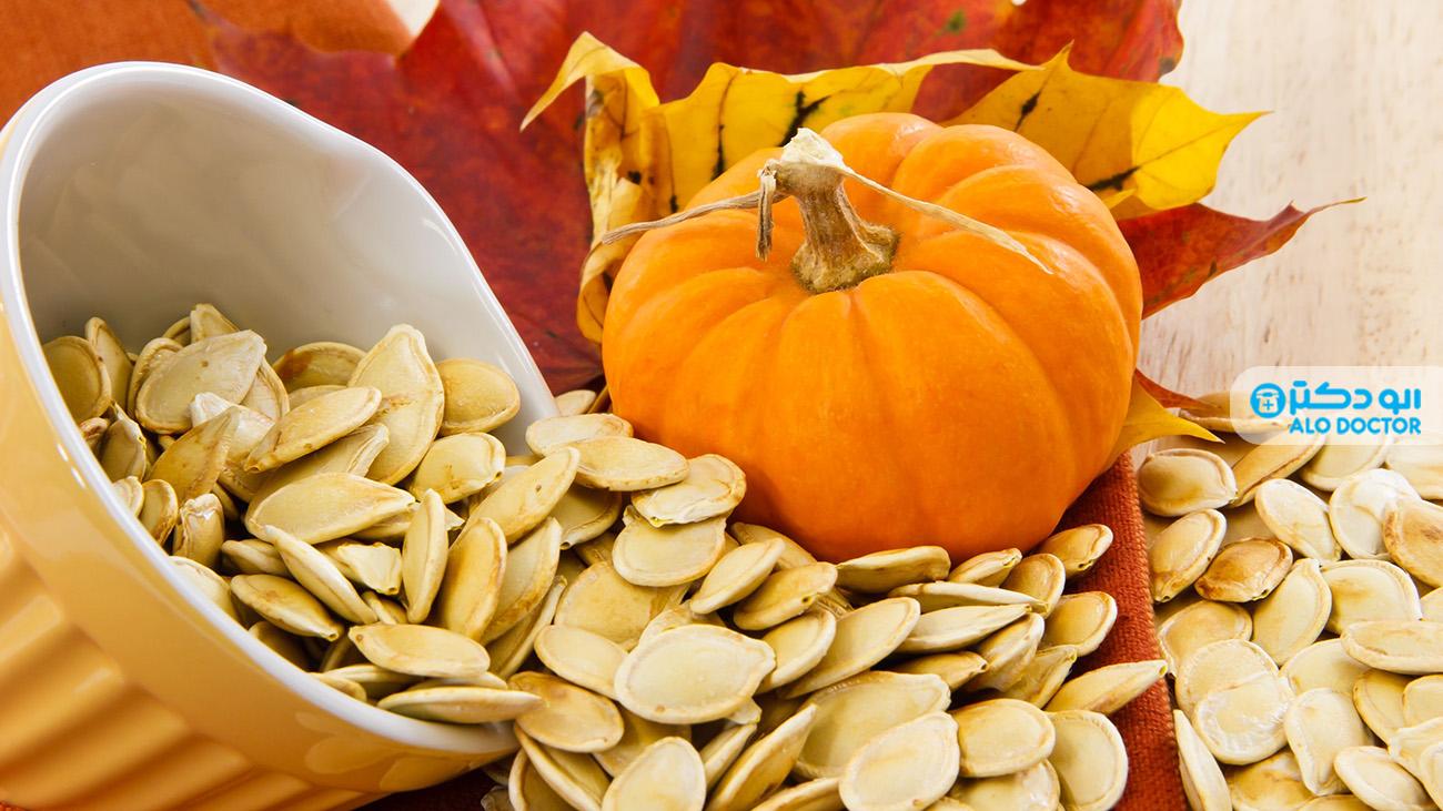 فواید دانه های کدو تنبل / ازکاهش وزنتا بهبود کیفیت اسپرم