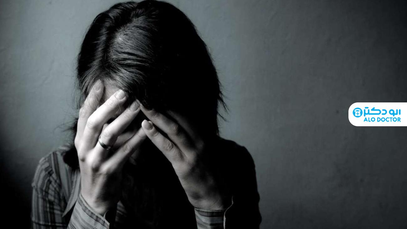 از دست دادن شغل و افسردگی بعد از آن