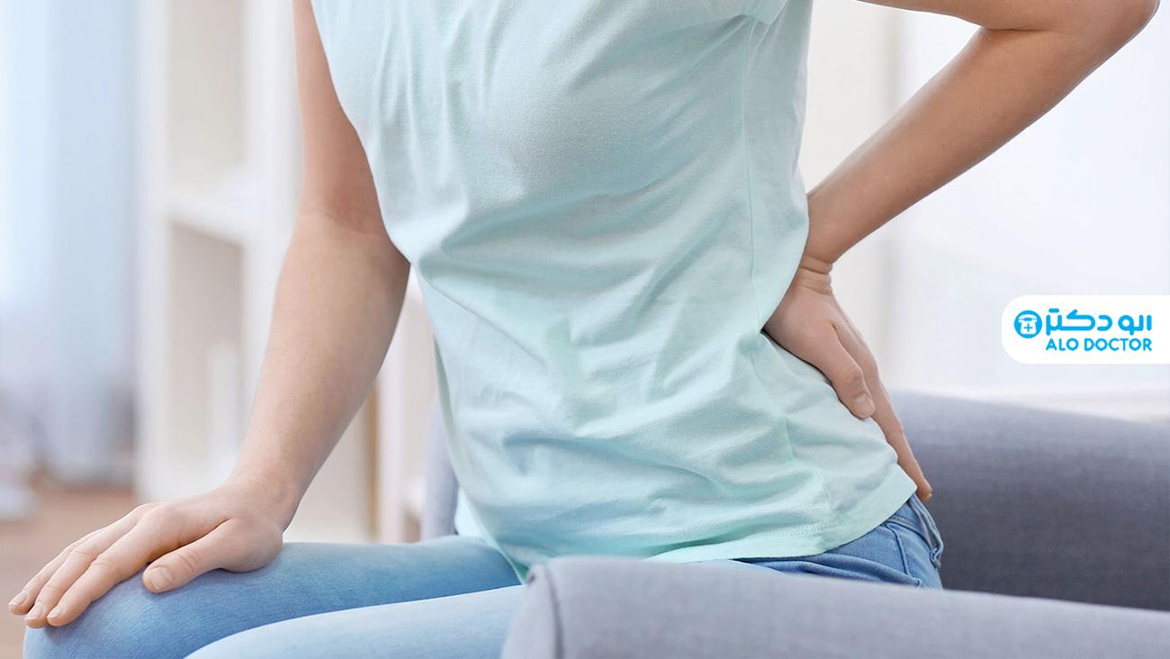 درمان های خانگی برای تسکین درد