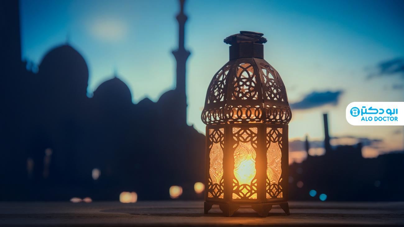 نکاتی مهم برای روزه داران در ماه مبارک رمضان / این نکات را جدی بگیرید