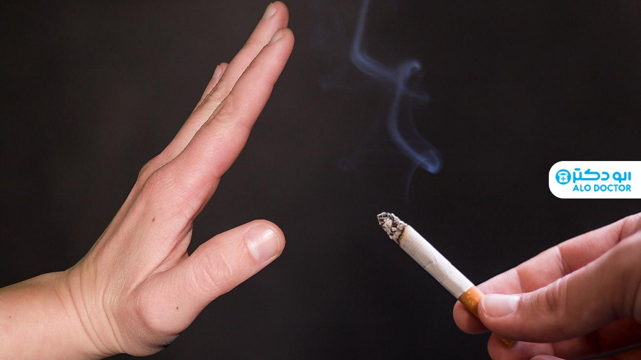 بهترین راه های ترک سیگار در سریع ترین زمان