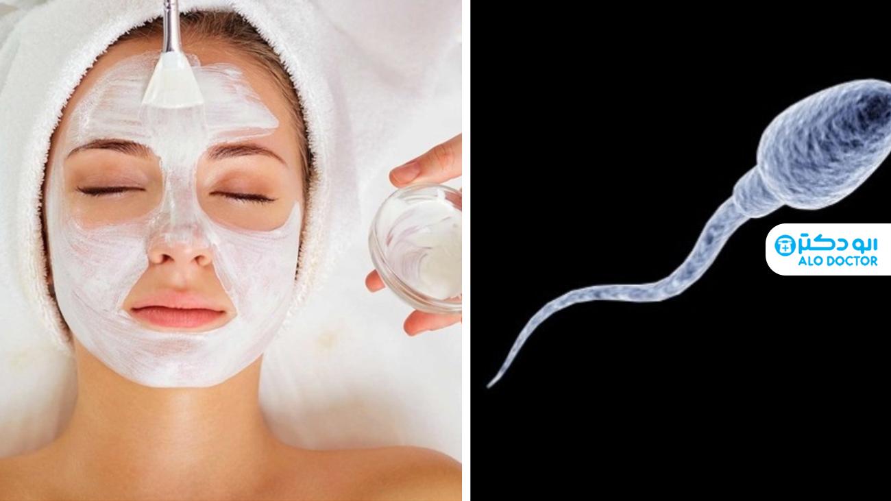 آیا مایع منی مردان برای پوست مفید است؟