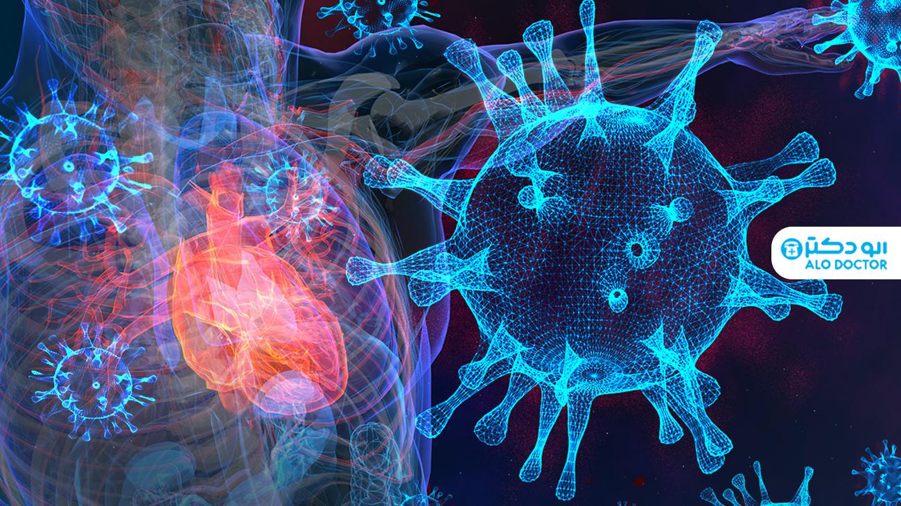 آیا ویروس کرونا روی قلب تاثیر می گذارد؟