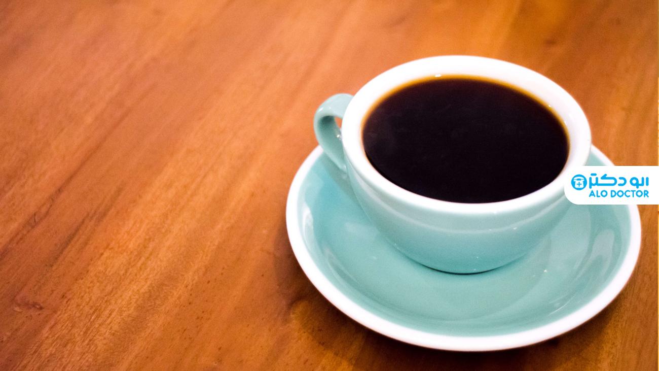 آیا قهوه باعث افزایش فشار خون می شود؟