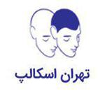 مطب زیبایی و درمانی تهران اسکالپ