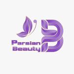 کلینیک پوست و زیبایی پارسیان