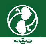 دینه ایران