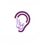 کلینیک تخصصی شنوایی سنجی و سمعک سانا