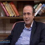 دکتر شاداب صالح پور