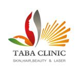 کلینیک تخصصی و فوق تخصصی تابا