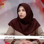 دکتر زهرا حیدر