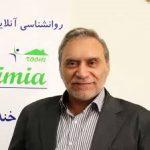 دکتر محمد علی مظاهری