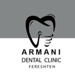 کلینیک دندانپزشکی آرمانی فرشته