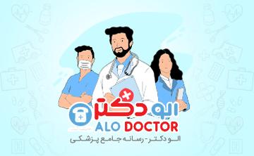 alodoctor.com - placeholder image